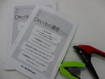 dc160823