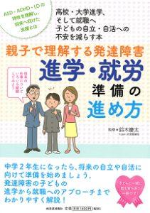 BOOK160520